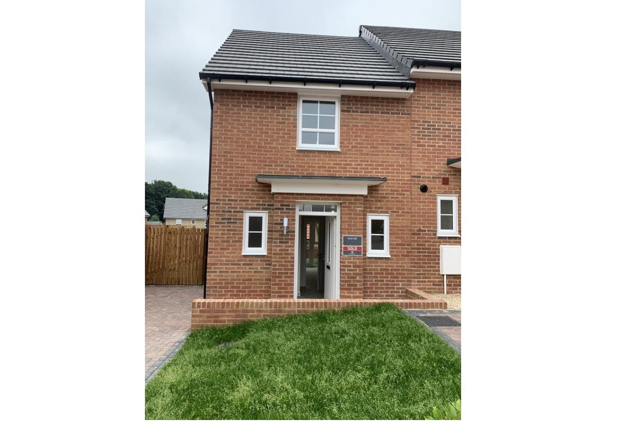 Collier Chase Leeds, 2 Bedrooms  House - end terrace ,UK New Homes